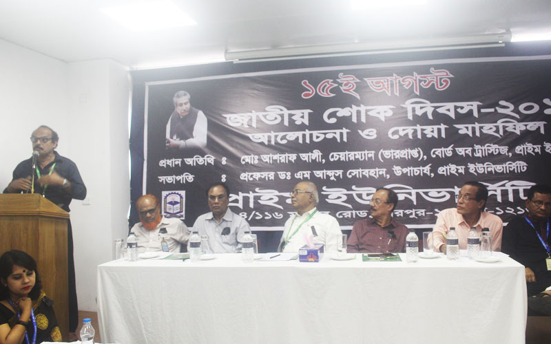 Alam Talukder, Controller of Examination delivering a nostalgic speech on the Liberation war of 1971 and Bangabandhu Sheikh Mujibur Rahman.