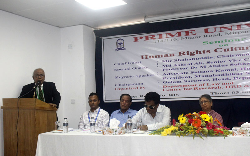 Prof. Dr. M Abdus Sobhan, Honorable Vice Chancellor of the University was the Special Guest of the session