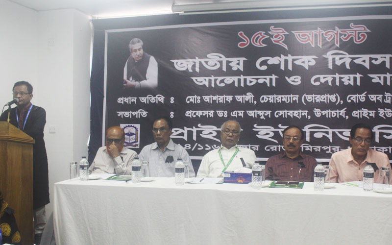 Prof Dr ASA Noor, discussing on Bangabandhu Sheikh Mujibur Rahman's life and great works for the Nation.