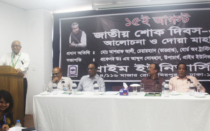 Prof Dr M Abdus Sobhan, Vice Chancellor of Prime University, discussing on how he inspired to be a freedom fighter by Bangabandhu Sheikh Mujibur Rahman<br>