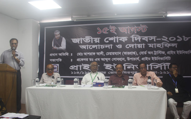 Prof Dr Jahangir Alam remembering his memory from the past about Father of the Nation-Bangabandhu Sheikh Mujibur Rahman .