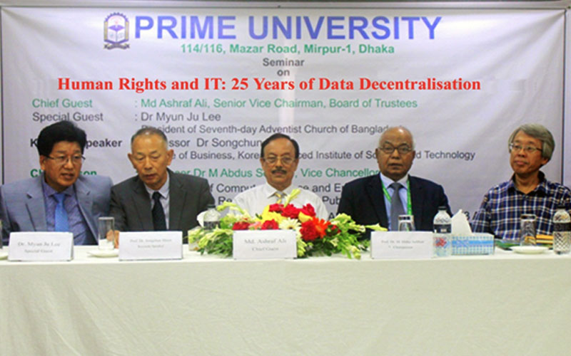 <p>Sitting on the dais from left: Dr Myun Ju Lee, Professor Dr Songchun Moon, Mr Md Ashraf Ali, Prof Dr M Abdus Sobhan and Dr Moses Cho</p>
