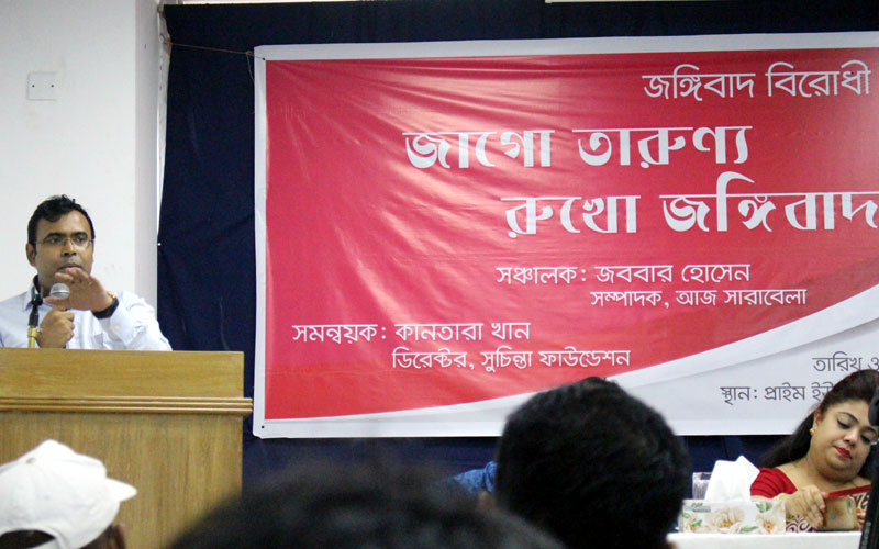 Md Ashraful Alam of Suchinta Foundation exchanging conversation in the question-answer session of the seminar