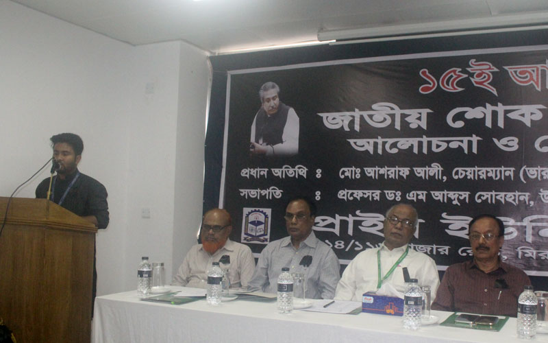 Imran Hossain, BBA(HRM) delivering his speech on Bangabandhu Sheikh Mujibur Rahman from the history.